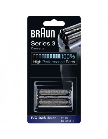 braun Cassette pour rasoir série 3 gris braun